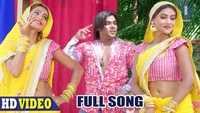 Love Ke Liye Kuchh Bhi Karega | Song - Kaisan Mehari Chahi