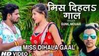 Latest Bhojpuri Song 'Miss Dihala Gaal' Sung By Sunil Mouar