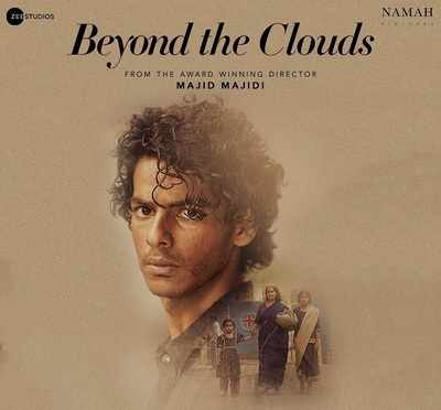 Beyond The Clouds movie review: Majid Majidi directorial, starring Ishaan Khatter, keeps you interested but barely curious