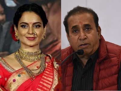 'She does not deserve it': Home Minister Anil Deshmukh's jibe at Kangana Ranaut