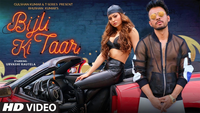 Latest Hindi Song 'Bijli Ki Taar' Sung By Tony Kakkar