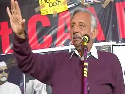 Mani Shankar Aiyar addresses protesters at Shaheen Bagh, makes contentious remarks