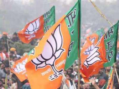 EXIT POLLS: BJP TAKES LEAD IN MP BY-ELECTIONS