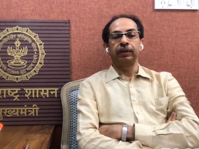What happened in UP will not be tolerated in Maharashtra: CM Uddhav Thackeray during inauguration of Mira Bhayandar, Vasai-Virar Police Commissionerate