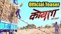 Koytaa Ek Sangharsh - Official Teaser