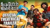 Thittam Poattu Thirudura Kootam - Official Trailer