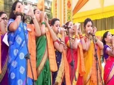 25,000 women recite prayers at Dagadusheth Halwai Ganapati Temple