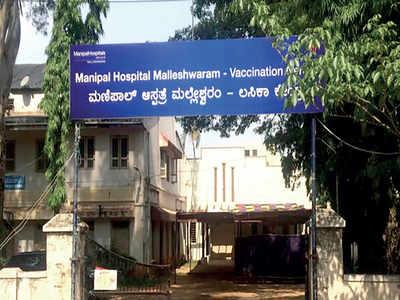 Malleswaram Mirror Special: Union strikes a chord