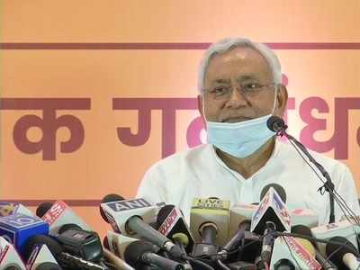 Mandate against Nitish Kumar, Bihar will find alternative which will be spontaneous: Manoj Jha