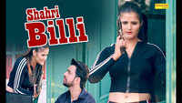 Latest Haryanvi Song 'Shehri Billi' Sung By B Paras