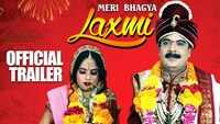 Meri Bhagyalaxmi - Official Trailer