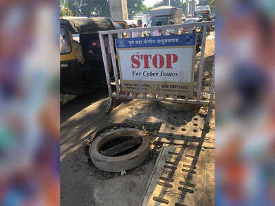 Shivajinagar open manholes turn out to be accident risk