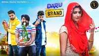 Latest Haryanvi Song 'Daaru Brand' Sung By Ranvir Kundu