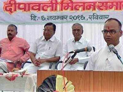 RSS-linked group to felicitate Dalits