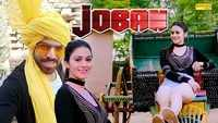 Latest Haryanvi Song Joban Sung By Masoom Sharma