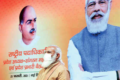 BJP lauds PM Modi for reforms in agriculture sector