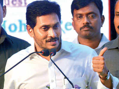 No place for NRC in Andhra Pradesh, says Jagan Reddy