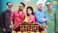 Latest Haryanvi Song Sindhara Sung By DC Madana and Rekha Agarwal