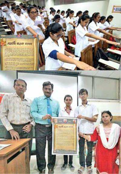 Hippocratic oath makes way for Charak Shapath