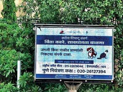 PMC error links virus to animals yet again