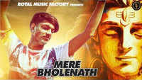 Latest Haryanvi Song 'Mere Bholenath' (Audio) Sung By Anmol Hans