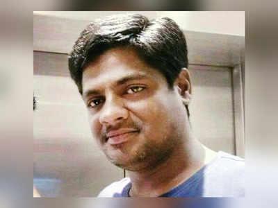 PhD scholar found dead in TISS hostel bathroom