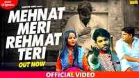 Latest Haryanvi Song 'Mehent Meri Rehmat Meri' Sung By Kuldeep KK