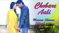Latest Haryanvi Song 'Chobare Aali' Sung By Masoom Sharma