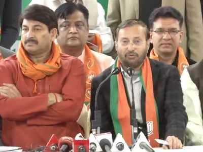 You are a terrorist, there is evidence to prove that: Prakash Javadekar to Arvind Kejriwal