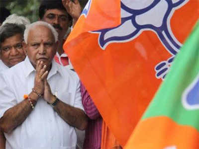 Karnataka election 2018 results: BJP's Yeddyurappa to be sworn in at 9am; Congress approaches Chief Justice of India