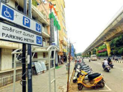 Smart parking on 7 streets in Bengaluru