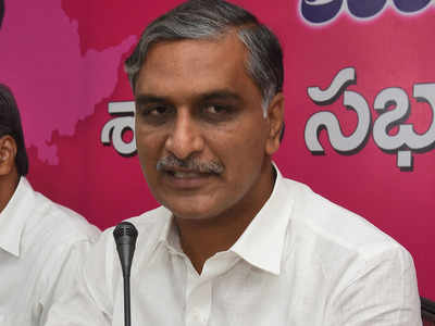 Hyderabad news: Telangana state budget likely on March 18