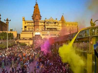Happy Holi 2019 Here Are Happy Holi 2019 Wishes Greetings