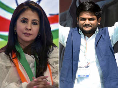 Urmila Matondkar, Hardik Patel to hold a joint mega rally to address youth