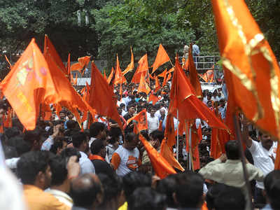 Maoists drop letter bomb to lure Maratha youths