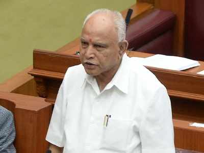 CM BS Yediyurappa: Awaiting BJP high command's nod for Cabinet expansion