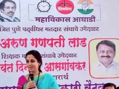 No one has come here to stay in power for life: Supriya Sule slams Opposition BJP as MVA completes one year