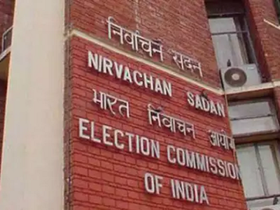 Election Commission defers Rajya Sabha polls scheduled for March 26 in view of coronavirus outbreak