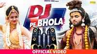 Latest Haryanvi Song DJ Pe Bhola Sung By Karan Rathore