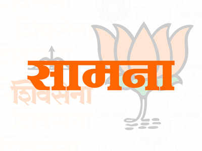Saamana needles BJP, goes easy on Congress