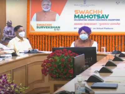 Surat bags second spot in Swachh Survekshan; Indore is India's cleanest city