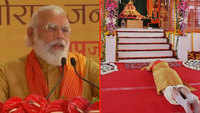 PM Modi in Ayodhya: Mission Impossible just became possible