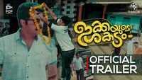 Ikkayude Shakadam - Official Trailer