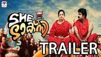 She Taxi Malayalam Movie Official Trailer | Anoop Menon,Kavya Madhavan