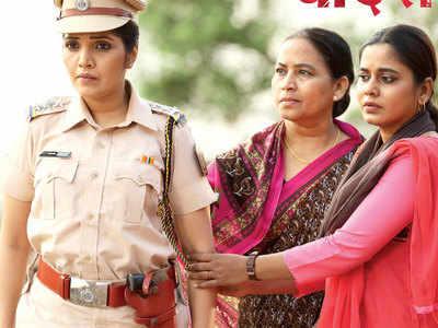 Bandishala Movie Review