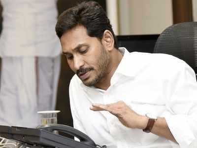 YS Jaganmohan Reddy's shocker to K Chandrashekar Rao: Andhra Pradesh opposes Kaleshwaram project in Supreme Court