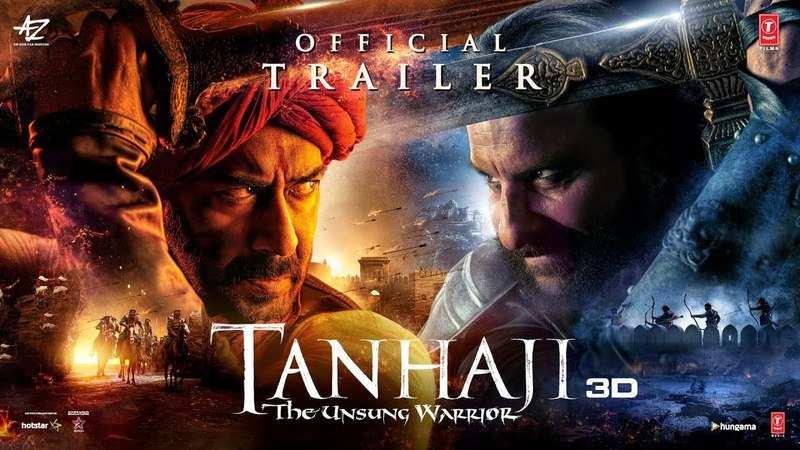 Watch Marjaavaan Full Movie Online in HD