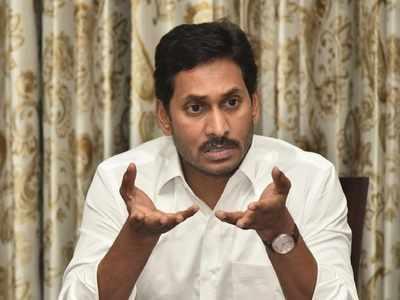 Andhra Pradesh: YS Jaganmohan Reddy seeks relief from personal presence in court