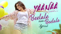Yaanaa | Song - Beelale Naa Beelale (Lyrical)