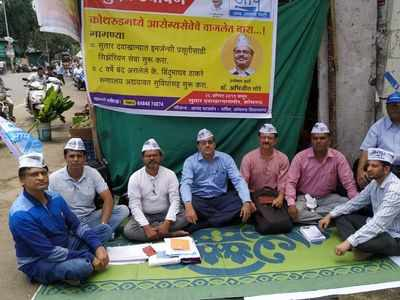 Pune: AAP activists call off hunger strike in Kothrud on its first day